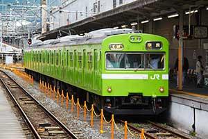 gare-japon-tama